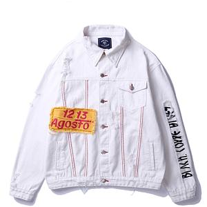cool denim jackets