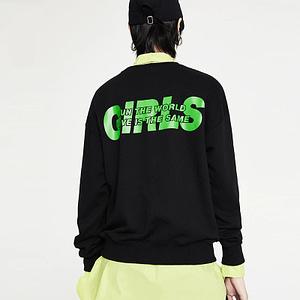 streetwear sweatshirt for women
