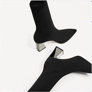 metalic heel sock boots