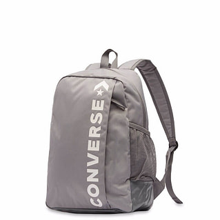 all-star-converse-grey-backpack